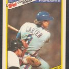 New York Mets Gary Carter 1987 Topps Woolworth's Collectors Series Baseball Card 25 nr mt