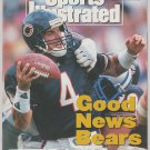 1992 Sports Illustrated Chicago Bears Philadelphia Eagles Minnesota Vikings San Diego Padres Ranger