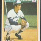 Toronto Blue Jays Rick Cerone 1978 Topps Baseball Card 469 ex mt