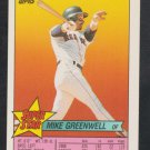 Boston Red Sox Mike Greenwell 1989 Topps Super Star # 16 San Francisco Giants Detroit Tigers