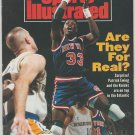 1992 Sports Illustrated New York Knicks Seattle Mariners Mike Tyson LSU Shaq Pebble Beach UNLV