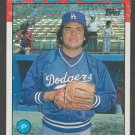 Los Angeles Dodgers Fernando Valenzuela 1986 Topps Wax Box Bottom Baseball Card # P