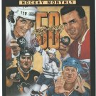 The 50 In 50 Club 1994 Pinup Photo 8x10 Hull Wayne Gretzky Richard Lemieux Bossy