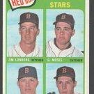 Boston Red Sox Jim Lonborg Rookie Card RC 1965 Topps # 573