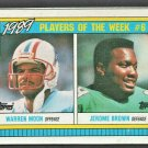 1990 Topps Box Card Houston Oilers Warren Moon Philadelphia Eagles Jerome Brown