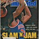 1989 Sports Illustrated New York Knicks 24 Hours of Daytona LPGA Iowa 6 on 6