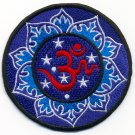 Aum om infinity lotus hindu trance embroidered iron-on patch applique - FREE Worldwide Delivery!