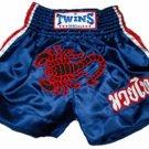Twins Muay Thai boxing shorts red scorpion Medium TBS52
