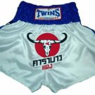 Twins Muay Thai boxing shorts Carabao XL new TBS-87