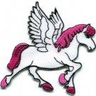 Pegasus fantasy horse unicorn greek medusa poseiden applique iron-on patch S-220