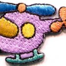 Helicopter chopper copter kids fun sew sewing applique iron-on patch S-467