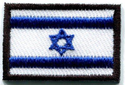 Flag of Israel Israeli applique iron-on patch Medium S-109