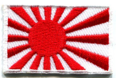 Flag of Japan Japanese ensign iron-on patch Medium S-104
