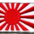 Japanese naval ensign flag banner Japan military iron-on patch new S-104