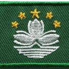 Flag of Macau Macao Macanese China applique iron-on patch new Medium S-772