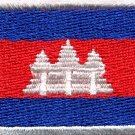 Flag of Cambodia Angkor Wat ruins applique iron-on patch med. new S-384