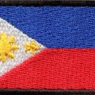 Flag of Philippines Filipino Southeast Asia applique iron-on patch Medium S-784