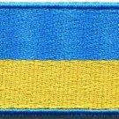Flag of Ukraine Ukrainian ensign sewing applique iron-on patch Medium new S-1067