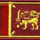 Flag of Sri Lanka Sinhalese Ceylon lion applique iron-on patch new Medium S-777