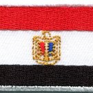 Flag of Egypt Egyptian arab middle east  applique iron-on patch Medium S-720