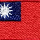 Flag of Taiwan Taiwanese China east asia applique iron-on patch new Medium S-776