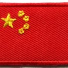 Flag of China Chinese people's republic applique iron-on patch new Medium S-607