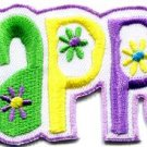 Happy retro 70s hippie flower power love peace applique iron-on patch new S-792