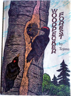 Woodpecker Forest, by Tejima, Hardcover Picture Book