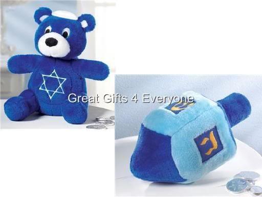 Plush Hanukkah Bear & Dreidel