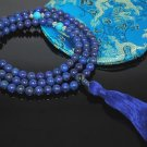 8mm Lapis Lazuli Buddhist Mala 108 Beads (Free Bag!)