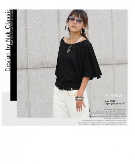 S-2078 black and white top