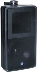 "Atlas Sound SM82-B 8"" 2-Way Speaker Black 8 Ohm"