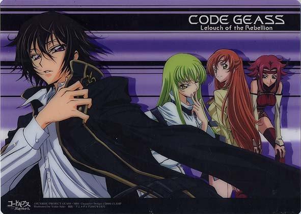 CLAMP: Code Geass Shitajiki A