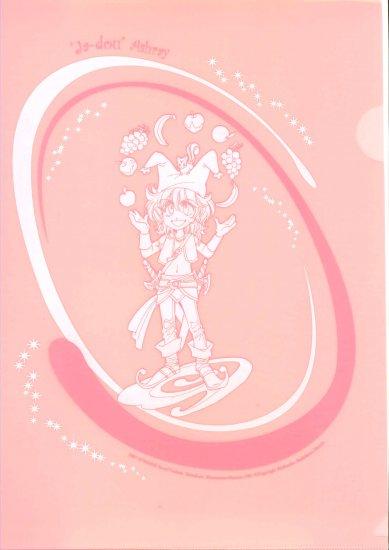 Mamiya Oki Clear file Pink - Ja-dou
