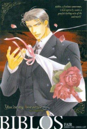 Ayano Yamane - VF post card