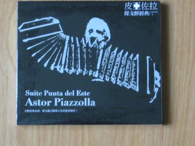 ASTOR PIAZZOLLA - Suite Punta del Este. New CD