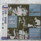ART BLAKEY - A NIGHT AT BIRDLAND  Vol. 1 - New and sealed CD