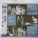 ART BLAKEY - A NIGHT AT BIRDLAND  Vol. 1 - New and sealed CD