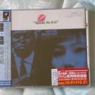 WAYNE SHORTER - SPEAK NO EVIL - New and sealed CD