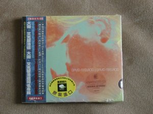 DAVID AXELROD - New and sealed CD.