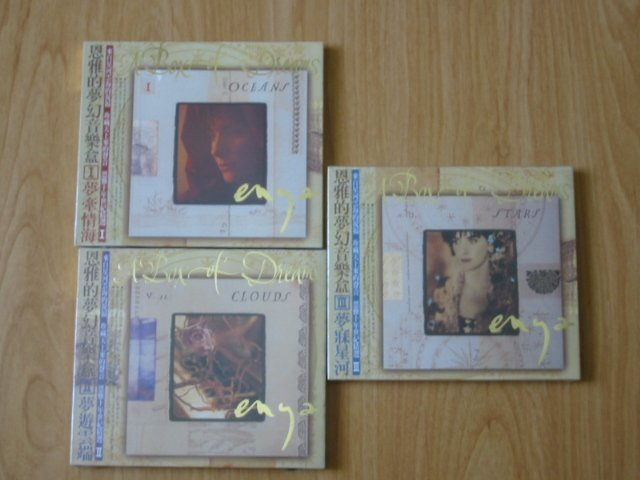 Enya - A Box Of Dreams 3 CDs Oceans, Clouds, Stars.