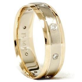 14k Gold Two Tone Brushed Diamond Wedding Ring