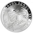 """2016 Armemian """"Noahs Ark"""" Silver Coin. FREE SHIPPING!"""