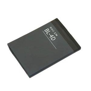 Nokia N97 mini, N 97 mini, N97mini Mobile Phone Battery