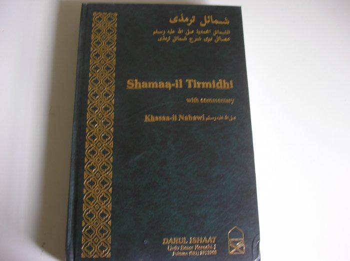 Shamaail Tirmidhi