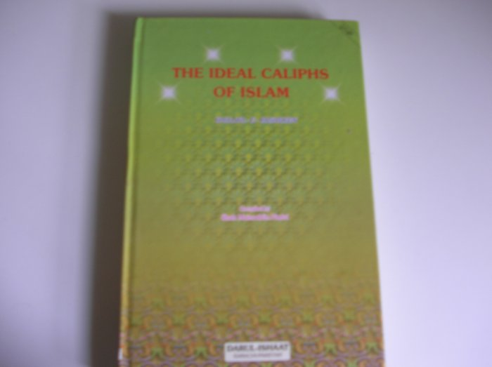 The ideal caliphs of Islam
