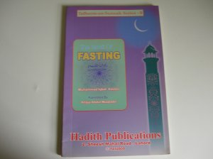 The Book of fasting
