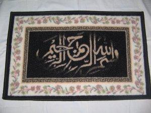 Wall Carpet Design 3
