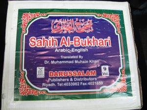 Sahih Al-Bukhari 9 Volume