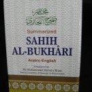 Summerized Sahih Al-Bukhari (Standard Size)